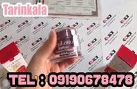 بهترین کرم برای شفاف سازی پوست|09190678478|کرم عصاره زعفران