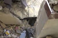 مناطق زلزله زده