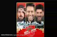 قسمت نوزدهم ساخت ایران2 (سریال) (کامل) | دانلود قست 19ساخت ایران 2 | Full Hd 1080P