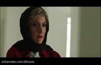دانلود قسمت چهارم سریال نهنگ آبی Full HD (کامل)