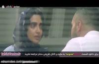 قسمت یازدهم سریال ممنوعه (سریال)(قانونی) | دانلود قسمت یازده - ممنوعه - سریال - ایرانی - کامل HD - اجتماعی