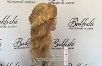 Bakhshi Hair Academy نمونه شنیون آموزشی از آکادمی بخشی  - آموزش بافت مو