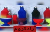 فروش دستگاه استیل پاش ارزان قیمت/02156571305