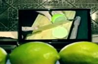 عاقبت لیموها