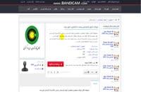 نمونه سوالات کارشناس رسمی امور بیمه دادگستری - نسخه pdf