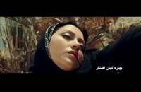 دانلود کامل فیلم ماهورا رایگان   فیلم سینمایی ماهورا با لینک مستقیم