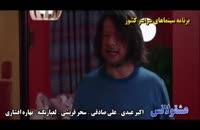 دانلود فیلم سینمایی عشقولانس