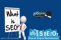 طراحی سایت ارزان در مشهد - سئو حرفه ای در مشهد- ساخت ارزان اپلیکیشن در مشهد