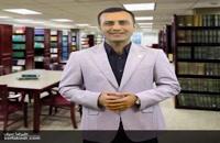 علیرضا سیف - طلاق و کاهش عزت نفس !!!