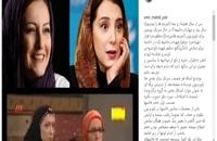 افشاگری امیر مهدی ژوله از سانسور زنان بازیگر