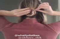مدل موی آسان وزیبا  | شنیون
