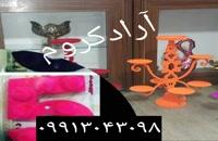 اکتیواتور /فروش دستگاه و پودر مخمل/09128053607//آبکاری/پودر مخمل