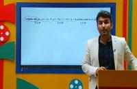ریاضی یازدهم - تدریس خطوط همگرا از علی هاشمی