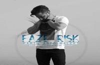 Ramin Abdolmaleki Faze Risk