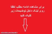 دانلود سریال ساخت ایران 2 با حجم کم-قسمت 19 نوزدهم سریال ساخت 2 امروز