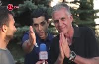 خداحافظی تیم ملی ایران با کمپ لوکوموتیو