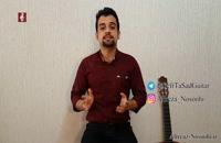 آموزش سمفونی شماره 9 بتهوون