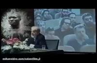 دانلود فیلم خرگیوش با کیفیت عالی و حجم کم - دانلود فیلم ایرانی