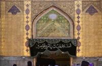 فیلم خام 3 از حرم امام علی علیه السلام – قسمت ۱