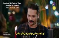 Parandeh Khosh Eghbal - 99 - IRTV24.com