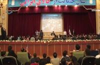 سخنرانی استاد علی اکبر رائفی پور با موضوع ( جادوی دلار )