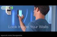 دیوار برشکاری، سوراخکاری یا تعمیرات داشته باشید