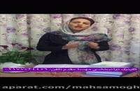 بهترین کلینیک گفتار درمانی کار درمانی درمان کودکان اتیسم شرق تهران مهسا مقدم