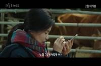 دانلود رایگان فیلم Little Forest 2018 دوبله فارسی با لینک مستقیم