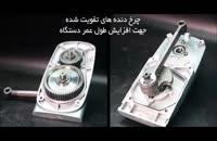 پیکور 16 کیلویی 1800 وات آروا مدل 5251