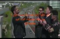 قسمت هشتم ساخت ایران 2 (سریال) (کامل) | دانلود قسمت 8 ساخت ایران 2 ( خرید ) - نماشا
