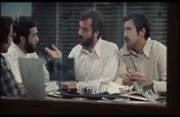 فیلم سینمایی ایرانی ماجرای نیمروز (کانال تلگرام ما Film_zip@)