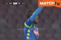SSC Napoli vs FC Zürich