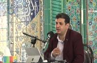 سخنرانی استاد رائفی پور - ایران ، سرزمین نجیب زادگان - مرودشت - 11 شهریور 1397