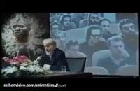 دانلود رایگان فیلم خرگیوش با کیفیت [HD / 480p] + نقد و بررسی