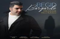 Mehrab Mojarad Begid Bargarde