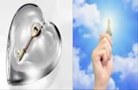 جادوی راز سادگی-تغییر باورها و جذب اهداف