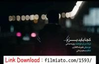 دانلود فیلم ' لاتاری ' کیفیت ( 4K )