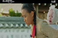 دانلود سریال کره ای آقای آفتاب Mr. Sunshine قسمت 2 با زیرنویس فارسی