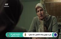 دانلود قسمت 39 سریال لحظه گرگ و میش پخش 12 اسفند 97