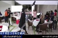 دانلود سریال رقص روی شیشه قسمت1با کیفیتFULL HD|سریال رقص روی شیشه قسمت1|سریال رقص روی شیشه قسمت اول