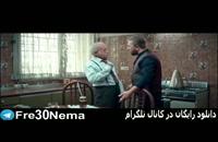 دانلود رایگان فیلم ایرانی کلمبوسUltra Full HD