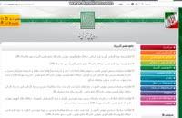 دانشگاه علمی کاربردی فرهنگ و هنر واحد 1 بوشهر