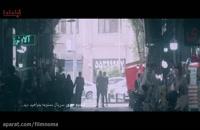 """دانلود قسمت هشتم سریال ممنوعه - سریال ممنوعه قسمت هشت """"8"""""""