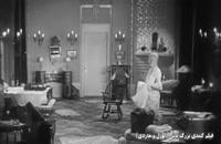 فیلم کمدی بزرگ باش - لورل و هاردی *دوبله فارسی*