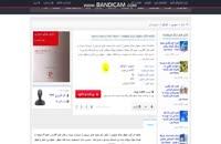 خلاصه کتاب حقوق جزای عمومی 1 ( محمد علی اردبیلی) - همراه با نمونه سوالات با جواب
