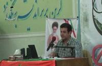 سخنرانی استاد رائفی پور با موضوع: ماهواره، دجال آخرالزمان - مرکزی - 7 شهریور 1393