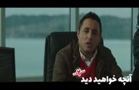 دانلود سریال ساخت ایران 2 قسمت 4
