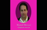 "Hamid Mirzaei - Eshghami Aroosak  "" حمید میرزایی - عشقمی عروسک """
