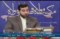 شادی و حزن برای ائمه علیهم السلام   - استاد محمدی