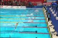 فیلم قهرمانی شاهین ایزدیار در شنا 100 متر پروانه (بازیهای پارا آسیایی)